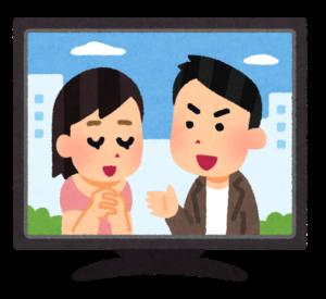 恋はマネーゲーム韓国ドラマのフル動画を観るには日本語字幕の無料